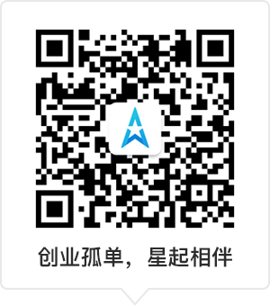 Footer wechat